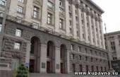 Старая Купавна - Киевские власти объявили, что погибших в