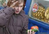 Старая Купавна - В России резко подорожали продукты питания