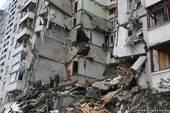 Старая Купавна - Целый подъезд обрушился от взрыва газа в Липецкой области