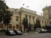Старая Купавна - У здания Центробанка в центре Москвы сегодня прошла массовая акция протеста