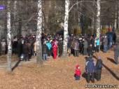 Старая Купавна - Жители Монино организовали митинг для защиты леса от застройки