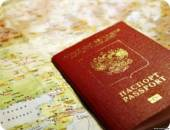 Старая Купавна - С 1 марта изменяются правила въезда россиян на Украину
