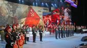 Старая Купавна - Россияне на следующей неделе будут работать четыре дня