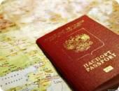 Старая Купавна - Украина расторгла соглашение о малом пограничном движении с Россией