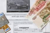 Старая Купавна - Штраф за «среднюю» скорость: теперь и в Подмосковье