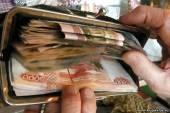 Старая Купавна - Запастись мылом и спичками или Что ждет российскую экономику к осени