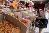 Старая Купавна - Торговая сеть во Владивостоке начала продавать еду в кредит