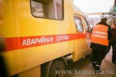 Старая Купавна - Телефоны экстренных аварийных служб Ногинского района и Старой Купавны